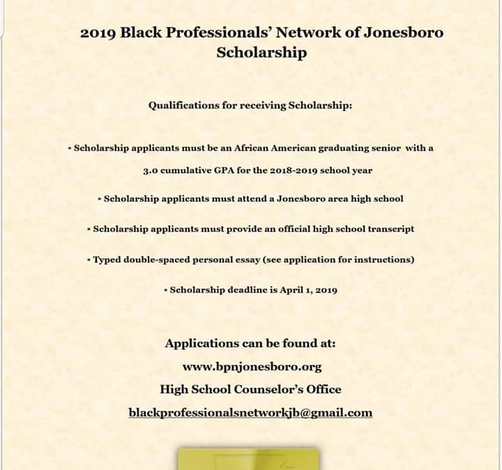 2019 Black Professionals' Network of Jonesboro Scholarship